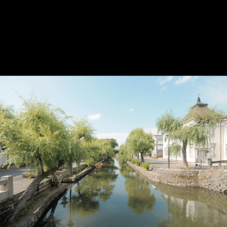 The town of Kurashiki welcomes visitors warmly.